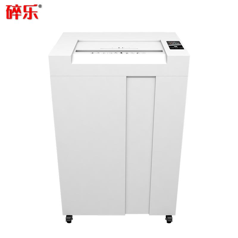 碎乐(Ceiro) B32 [DIN 66399]4、5级保密 办公碎纸机 多功能碎纸机