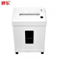 碎乐(Ceiro) C350 [DIN 66399]标准5级保密 小型办公碎纸机 多功能碎纸机