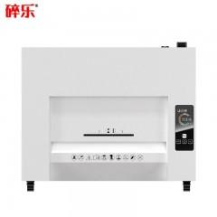 碎乐(Ceiro) B34 [DIN 66399]4、5级保密 办公碎纸机 多功能碎纸机