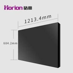 55D35 55英寸液晶拼接屏【不包安装】